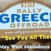 ΔΙΕΘΝΕΣ ΡΑΛΛΥ ΕΚΤΟΣ ΔΡΟΜΟΥ 2015 ΣΤΗ ΔΥΤΙΚΗ ΜΑΚΕΔΟΝΙΑ  -  Rally Greece Offroad 2015 in West Macedonia - Greece