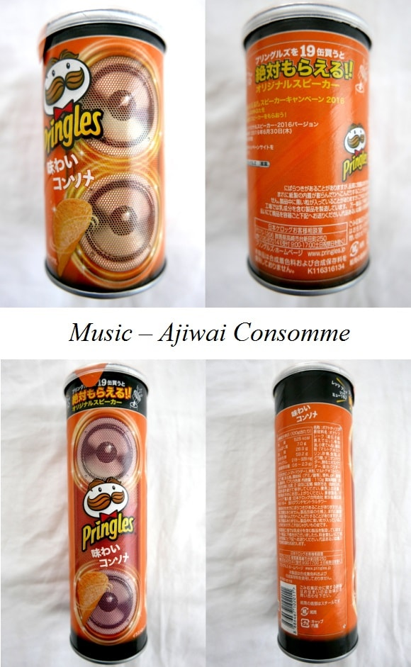 Pringles Music – Ajiwai Consomme