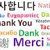 10 Bahasa di Dunia yang Hampir Punah