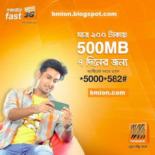 Banglalink-3G-500MB-7days-100Tk-Dial-5000-582