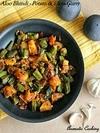 Aloo Bhindi (Dry), Potato And Okra Curry