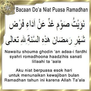 Gambar Doa Niat Sahur Puasa Ramadhan Arab Indonesia dan Artinya