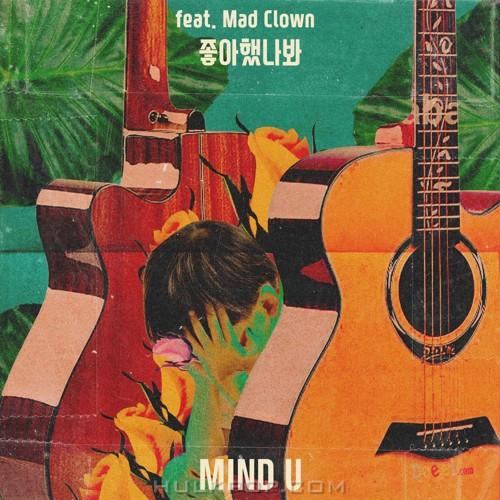 MIND U – Loved U (Feat. Mad Clown) – Single