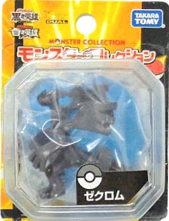 Zekrom figure Takara Tomy Monster Collection 2011 Seven Eleven Asort