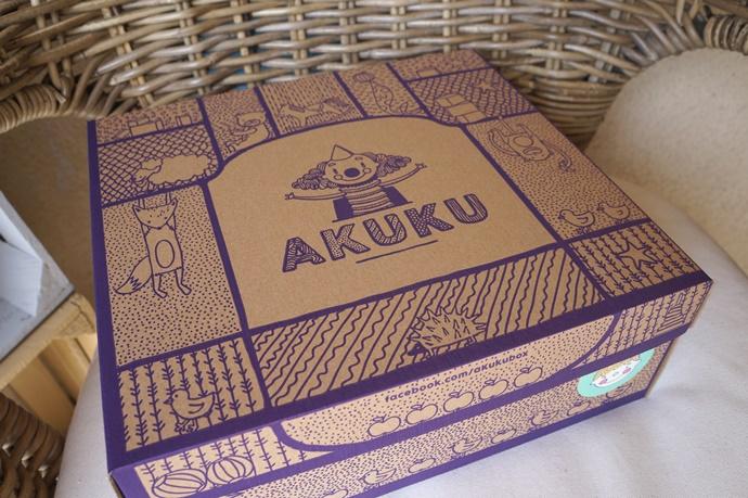 Czerwcowy aKukubox- zobacz co znalazło się w pudełku-niespodziance!