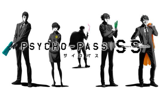 Psycho-Pass SS (Trilogy Film)