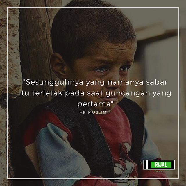 #WordlessWednesday Sabar