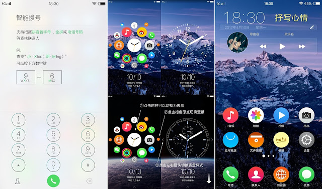 Pixel Theme For Vivo Smartphone