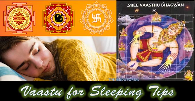 Science behind Sleeping - According to Vaastu Shastra