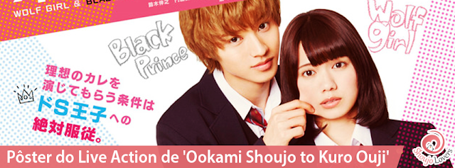 Pôster do Live Action de 'Ookami Shoujo to Kuro Ouji'