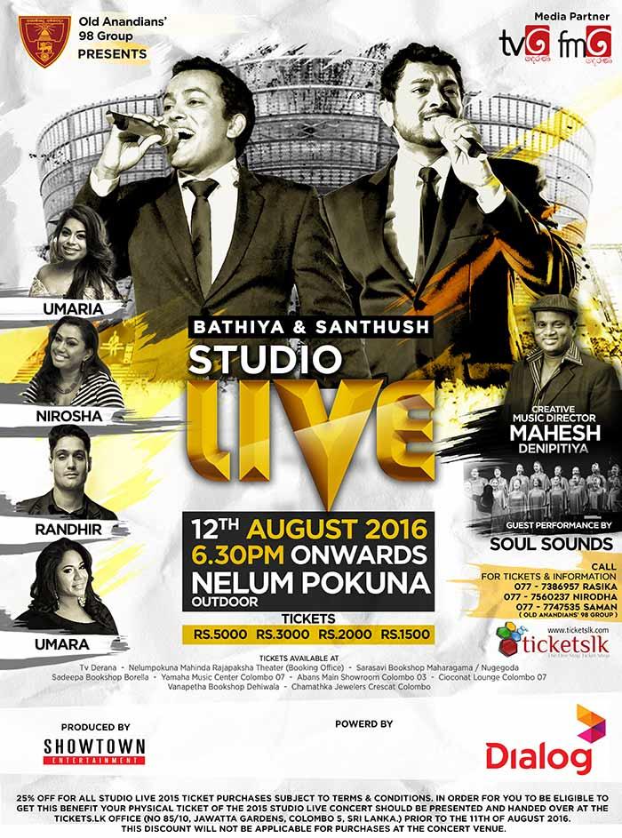 Bathiya & Santhush Studio Live @ Nelum Pokuna.
