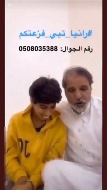 قصة رانيا الزهراني الفتاة السعودية المصابة بمرض ضمور في المخ،رانيا الزهراني،ضمور في المخ