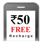 Free Rs 50 Mobile Recharge from Gaana App Downloading