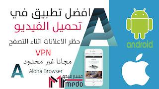 Aloha-Browser-Mr-Medo