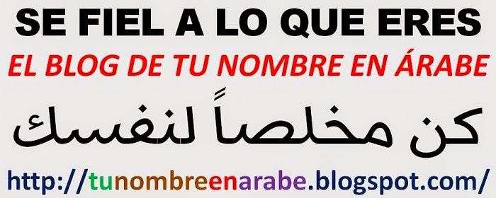 Frases en arabe de la vida para tatuajes