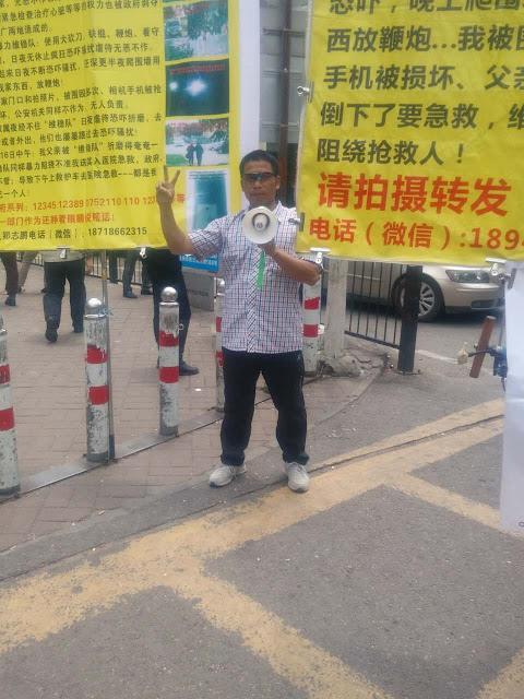 """投诉:郑志鹏:连贯的软禁拘禁、立体监管——北京的一路一带、两会等等,惠州政府对我全家人惨无人道的""""维稳"""""""