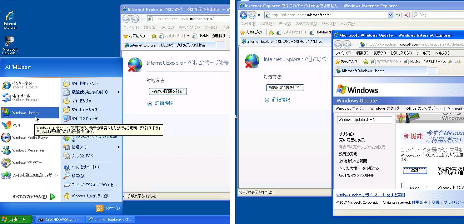 ms17-010 patch  windows 2003