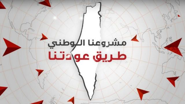 Cómo Hamas está ganando corazones y mentes en Europa