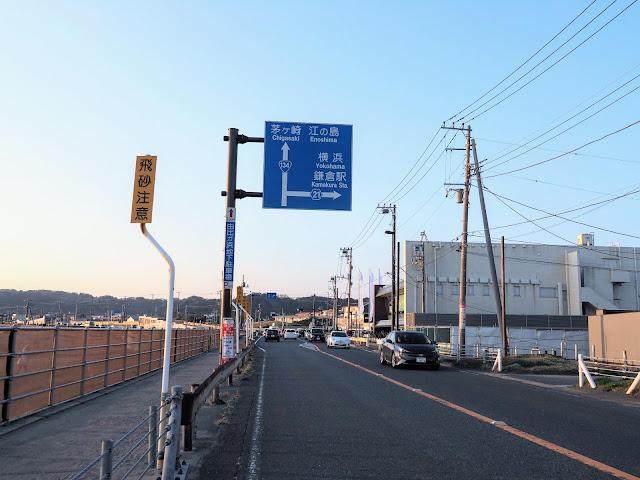 国道134号 鎌倉 由比ヶ浜
