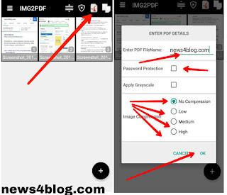 mobile में pdf file कैसे बनाते हैं