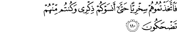 Surat Al Mu'minun ayat 110
