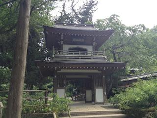 Jochiji