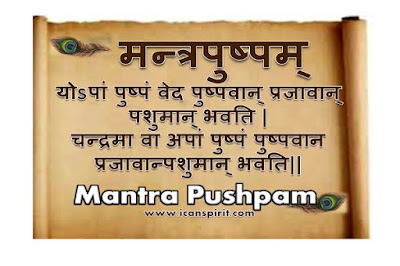 Mantrapushpam