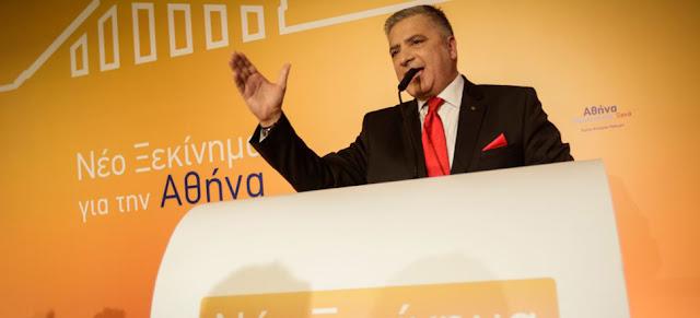Στην εκδήλωση για την ανακοίνωση της υποψηφιότητας Πατούλη για τον Δήμο της Αθήνας ο Δ. Καμπόσος