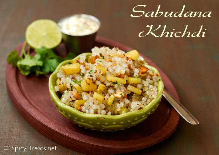 Sabudana Khichdi Recipe