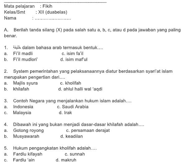 Soal Pelajaran Fiqih Kelas 3