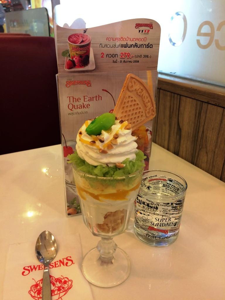 Yai S Thai Whole Foods