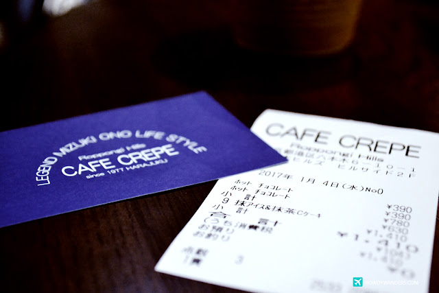 bowdywanders.com Singapore Travel Blog Philippines Photo ::  8 Places to Get Your Obligatory Coffee Drink in Tokyo