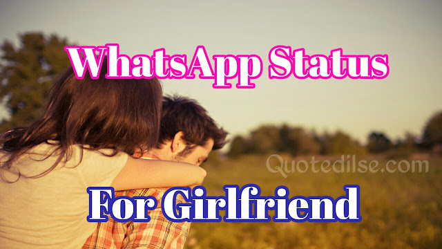 Whatsapp Status For Girlfriend