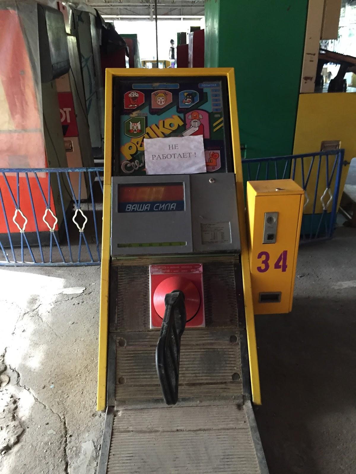 Игровые автоматы ростов на дону на зжм скачать бесплатно игровые автоматы гаминатор на андроид