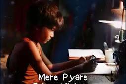 Mere Pyare Prime Minister Lyrics (Title Track) – Arijit Singh