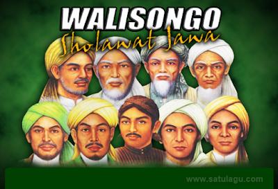 Download Sholawat Jawa Sya'ir Wali Songo (Nonstop)