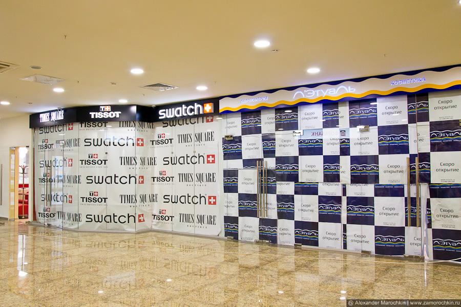 Магазины Times Square, Tissot, Swatch, Л'Этуаль в ТЦ РИО