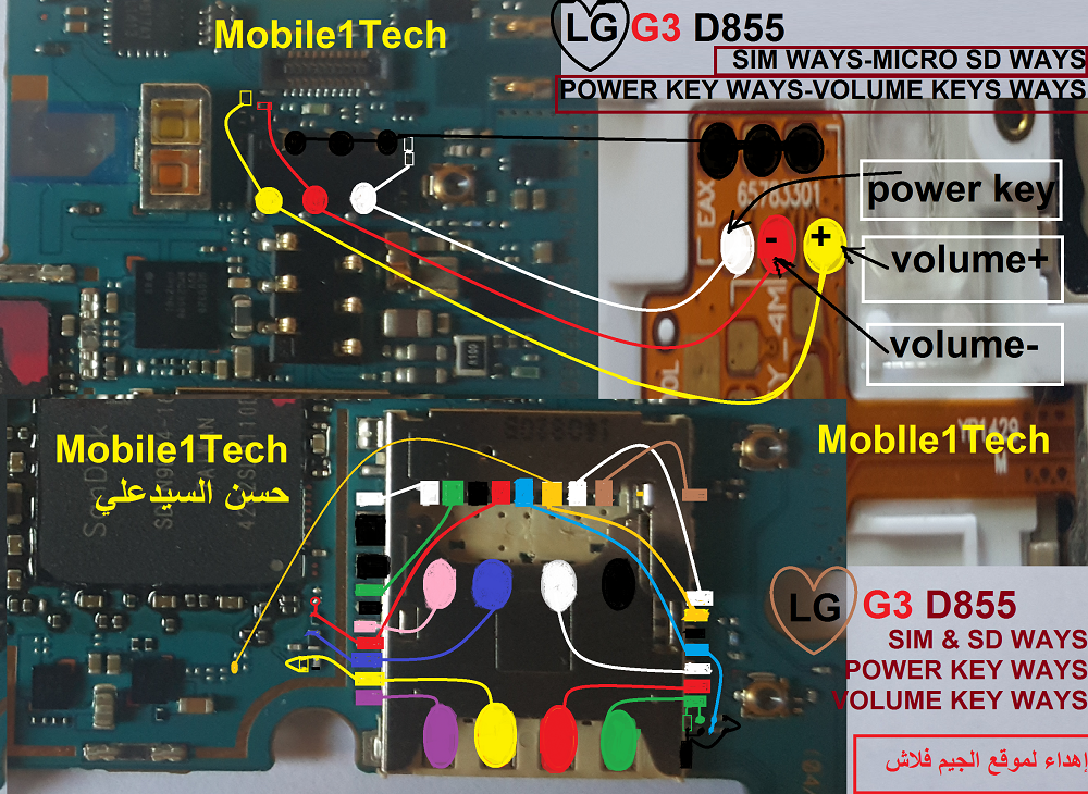 LG G3 D855 FULL SCHEMATIC   Mobile1Tech