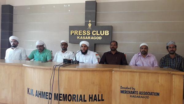 Kasaragod, Kerala, News, Religion, Sunni, SYS, SSF, Thajul Ulama, Committee, Kerala-muslim-jamath,