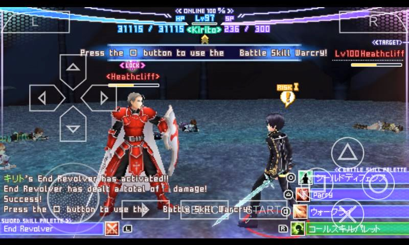 Sao infinity moment english patch