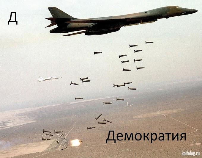 Азбука инвестиционной привлекательности Украины. Александр Роджерс