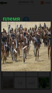 1100 слов идет племя с копьями 32 уровень