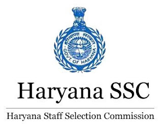 Haryana Patwari Recruitment