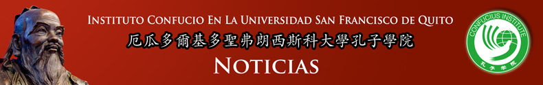 Noticias Instituto Confucio Universidad San Francisco de Quito