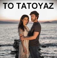 https://www.alphatv.gr/show/to-tatoyaz/epeisodia-to-tatouaz/