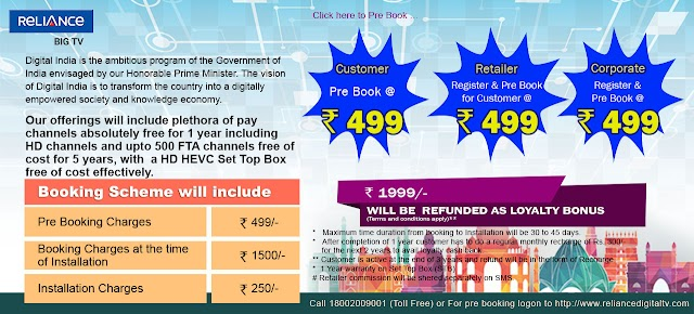 Reliance Big TV ties up with 50,000 Post Office Branches for booking of HD Set-Top Box