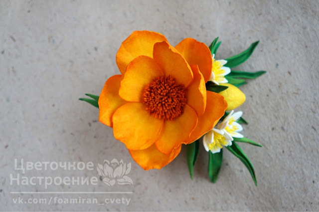 цветы из фоамирана на заколке