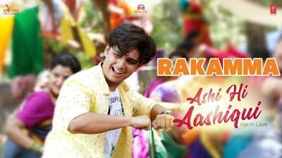 Ashi Hi Aashiqui | Rakamma Song Lyrics | Sachin Pilgaonkar, Sonu Nigam | Ft. Abhinay Berde