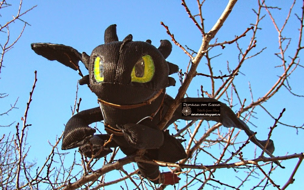 Toothless  DIY
