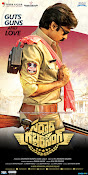 Sardaar Gabbar Singh Wallpapers-thumbnail-11